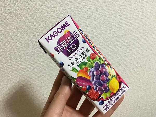 第9位:カゴメ野菜生活100「ポリフェノール(エナジールーツ)」