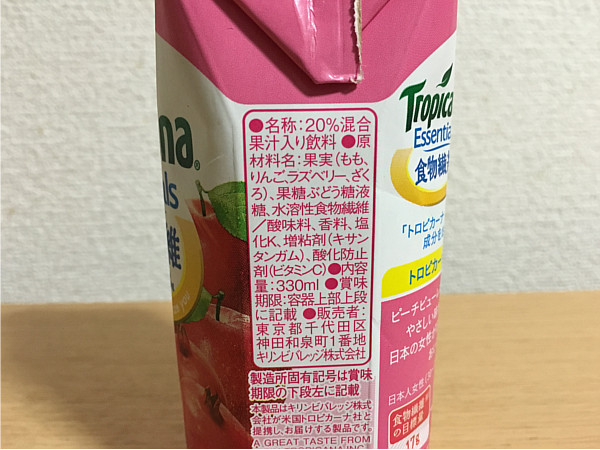 トロピカーナエッセンシャルズ食物繊維(ピーチブレンド)←飲みやすくおいしいね!3