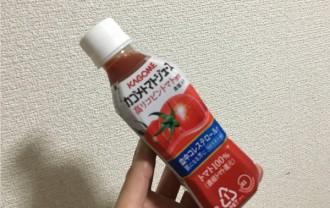 カゴメトマトジュース←高リコピン使用・血中コントロールにもいいみたい!