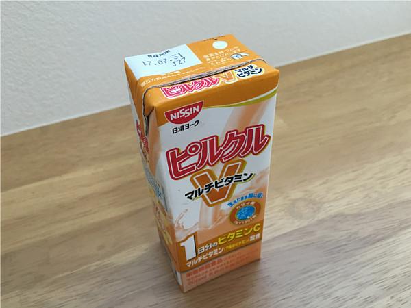 日清ヨーク「ピルクルマルチビタミン」←7種類のビタミン配合2