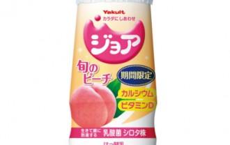 ヤクルト本社「ジョア 旬のピーチ」←7月31日~期間限定で新発売
