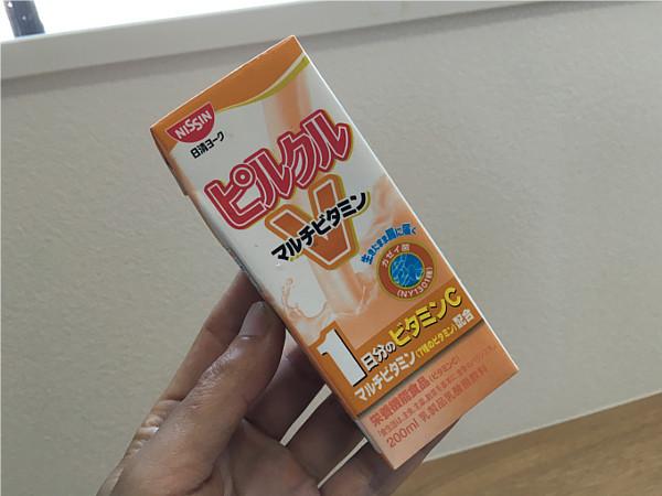 日清ヨーク「ピルクルマルチビタミン」←7種類のビタミン配合
