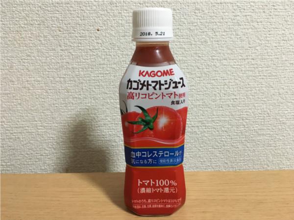 カゴメトマトジュース←高リコピン使用・血中コントロールにもいいみたい!3