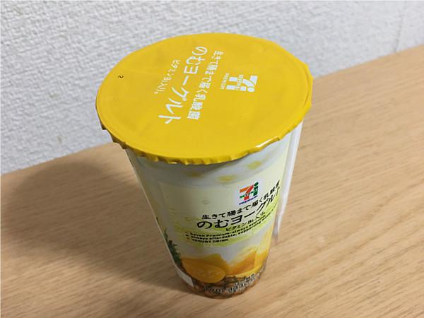 セブンイレブン「のむヨーグルトゴールデンパイン(ビタミンB1)」←これはおいしいですね!2