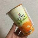 セブンイレブン「飲むヨーグルトみかん(ビタミンC入り)」←中々おいしいね!