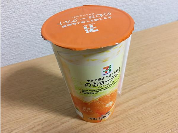 セブンイレブン「飲むヨーグルトみかん(ビタミンC入り)」←中々おいしいね!2