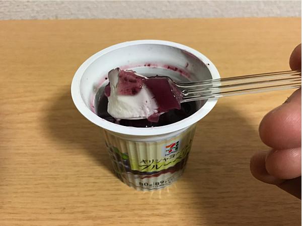 セブンイレブン「ギリシャヨーグルトブルーベリー」←食べてみた!4