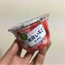 グリコ「朝食いちごヨーグルト」食べてみました