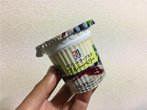 セブンイレブン「ギリシャヨーグルトブルーベリー」←食べてみた!
