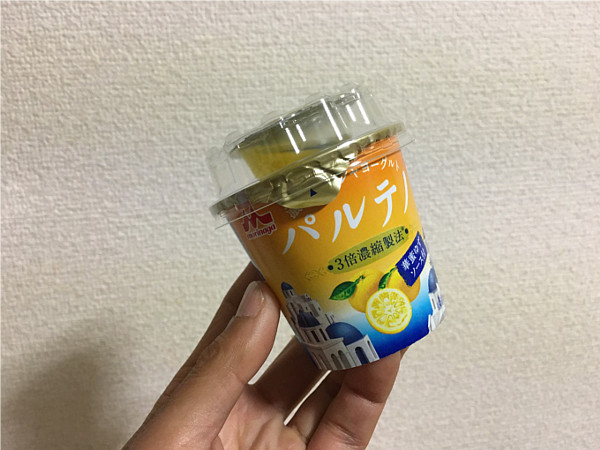 パルテノヨーグルト華蜜ゆずソース付←ゆずピール入りのソースがいいね!