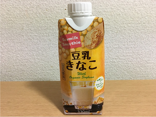 めいらく「豆乳きなこ(ソイミルクスムージー)」←ホッコリした甘さがうれしいね!5