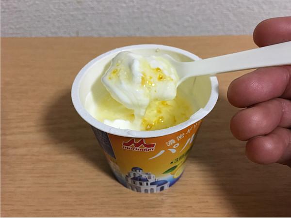 パルテノヨーグルト華蜜ゆずソース付←ゆずピール入りのソースがいいね!6