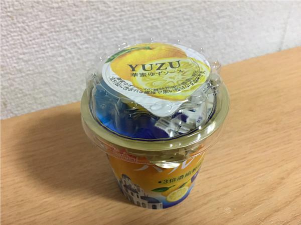 パルテノヨーグルト華蜜ゆずソース付←ゆずピール入りのソースがいいね!2