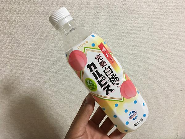 春限定「味わう完熟白桃&カルピス」←爽やかな甘さでお気に入り!