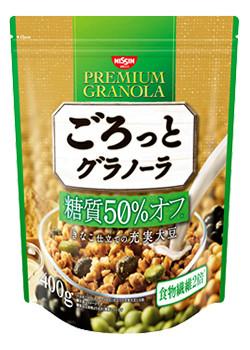 ごろっとグラノーラ「きなこ仕立ての充実大豆(糖質50%オフ)」3月5日~新発売