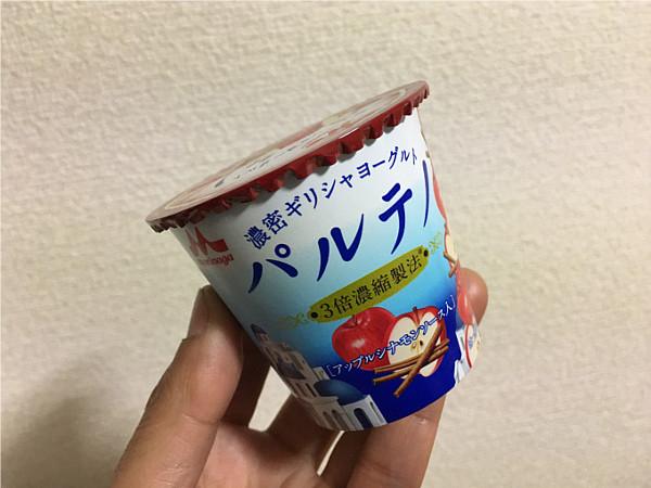 濃密ギリシャヨーグルトパルテノ(アップルシナモンソース)←食べてみた