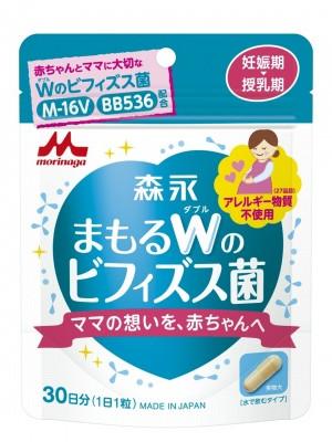 森永まもるWのビフィズス菌←妊娠期~授乳期のママの為のサプリメント~3月23日新発売~