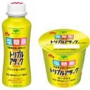 トリプルアタックドリンクヨーグルト←塩分・糖分・脂肪分を同時にケア~3月20より新発売~