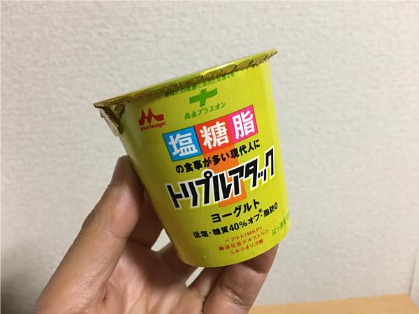 トリプルアタックヨーグルト(カップ)食べてみた