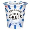 明治THE GREEK YOGURTシリーズ~4月10日より新発売~