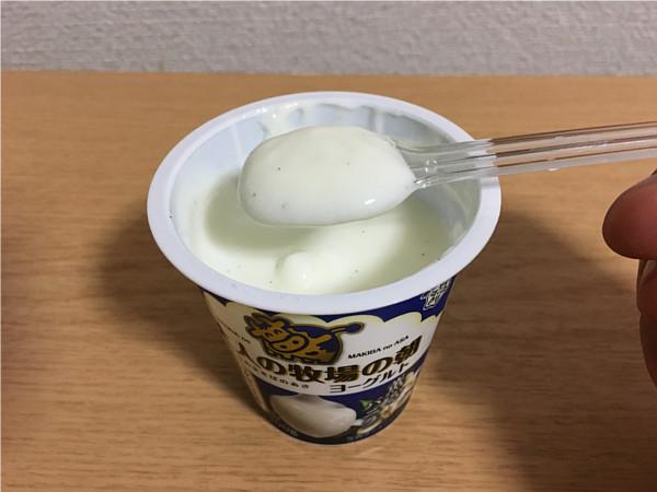 大人の牧場の朝ヨーグルト←美味しいバニラ風味6