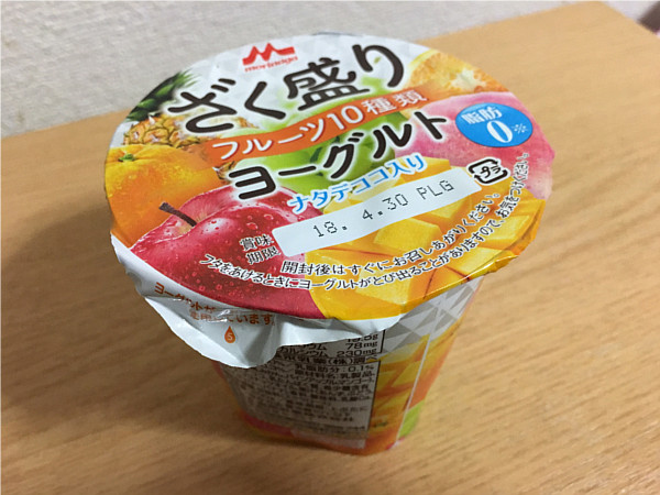 森永「ざく盛りフルーツヨーグルト」食べてみた2