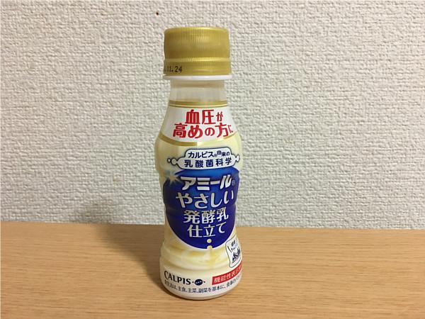 カルピス「アミールやさしい発酵乳したて」←血圧が高めの方に4