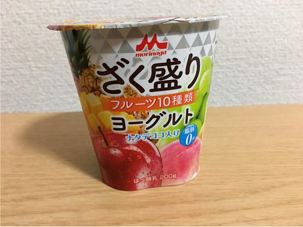 森永「ざく盛りフルーツヨーグルト」食べてみた4