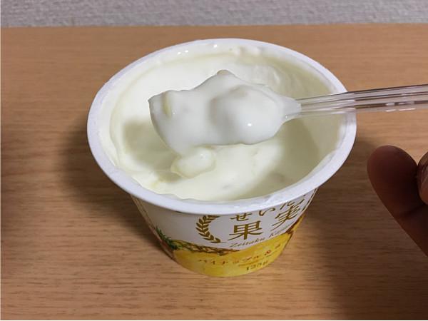ぜいたく果実パイナップル&ヨーグルト←パイナップルの果実がいいですね!5