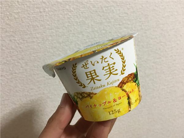 ぜいたく果実パイナップル&ヨーグルト←パイナップルの果実がいいですね!