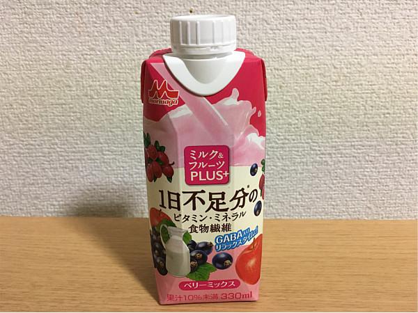 ミルク&フルーツPLUS+1日不足分のビタミン・ミネラル食物繊維ベリーミックス5