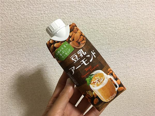 めいらく「豆乳アーモンド」←ナッツ感&癒される甘さが魅力!