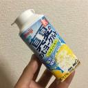 明治「真夏ののむヨーグルトソルティレモン」←夏専用・塩分補給にどうだろうか?2