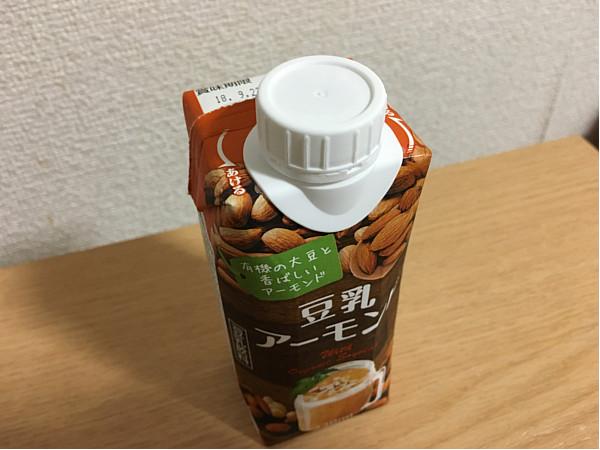 めいらく「豆乳アーモンド」←ナッツ感&癒される甘さが魅力!2