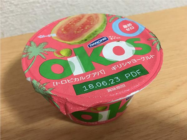 オイコスギリシャヨーグルト(トロピカルグアバ)←このソースは中々いいね!2