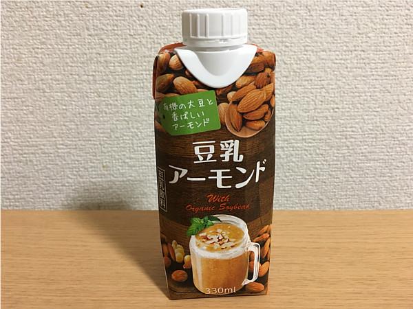 めいらく「豆乳アーモンド」←ナッツ感&癒される甘さが魅力!5