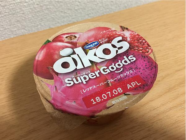 オイコス「レッドスーパーフルーツミックス」食べてみました2