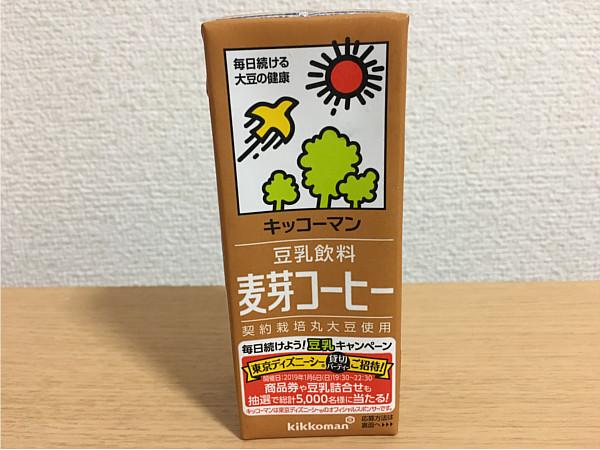 キッコーマン豆乳飲料「麦芽コーヒー」←比較のため買ったけど..甘ったるいかなぁ~5