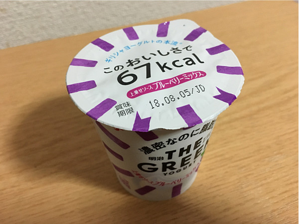明治ザグリークヨーグルトブルーベリーソース脂肪ゼロ←もう少し甘い方がいいかも2