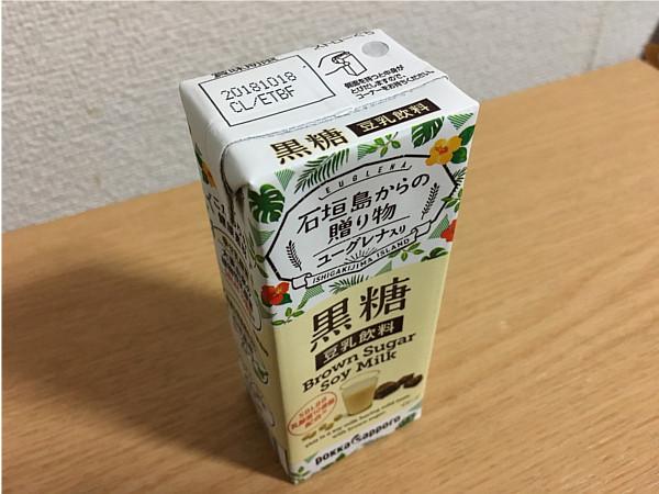 ポッカ「黒糖豆乳飲料(ユーグレナ&SBL88乳酸菌)←おいしくておすすめです!2