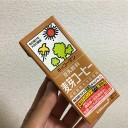キッコーマン豆乳飲料「麦芽コーヒー」←比較のため買ったけど..甘ったるいかなぁ~