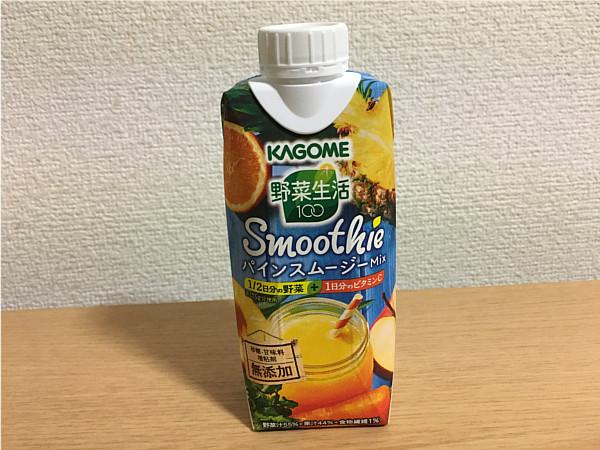 カゴメ野菜生活100パインスムージーMIX←1/2日分の野菜&1日分のビタミンCが摂れる!3