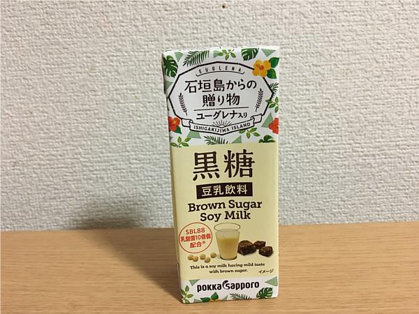 ポッカ「黒糖豆乳飲料(ユーグレナ&SBL88乳酸菌)←おいしくておすすめです!6