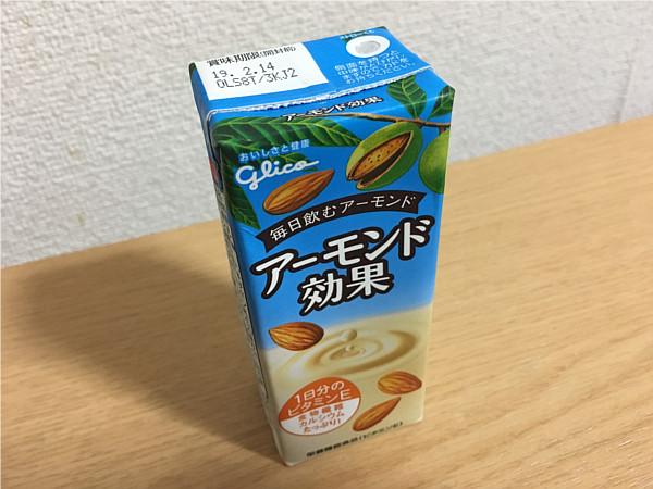 グリコ「アーモンド(毎日飲む)効果」←1日分のビタミンEが摂れて美味しいですね!2