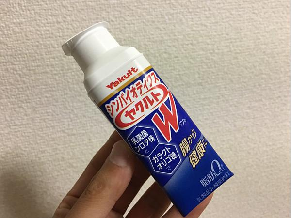 シンバイオティクス ヤクルトW←anan女医さんが本当に飲んでいるドリンク!
