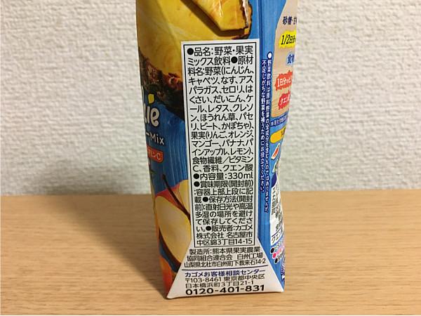 カゴメ野菜生活100パインスムージーMIX←1/2日分の野菜&1日分のビタミンCが摂れる!4