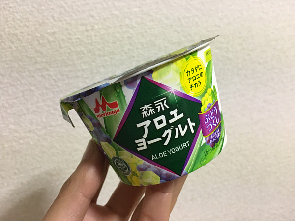 森永アロエヨーグルトぶどうづくし←食べてみましたが...