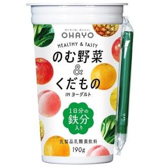 【8月7日新発売】オハヨーのむ野菜&くだものINヨーグルト←1日分の鉄分も摂れる