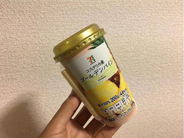 セブンイレブン「ゴールデンパイン(コスタリカ産)」飲んでみました