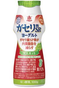 【9月4日新発売】恵ガゼリ菌SP株ヨーグルトドリンクマスカット